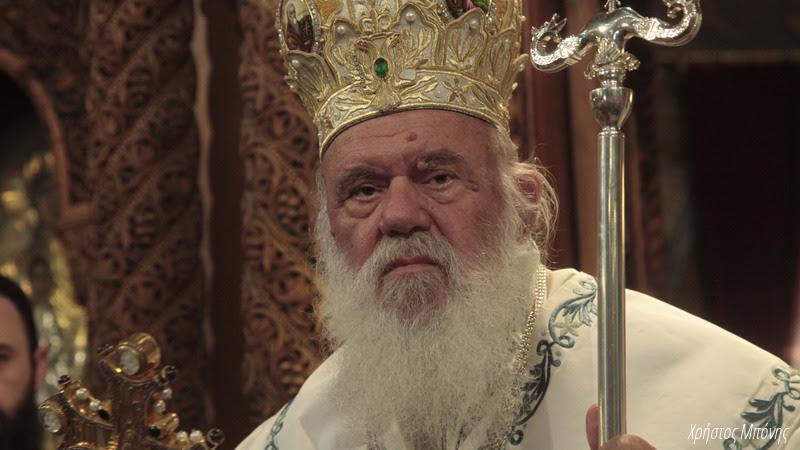 Μήνυμα Αρχιεπισκόπου Ιερωνύμου για το Άγιο Πάσχα