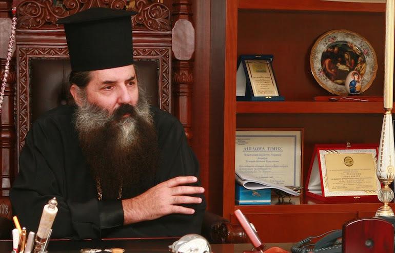 """Σκληρή επιστολή του Σεβ Πειραιώς Σεραφείμ """"σουβλίζει"""" τον Ερντογάν"""