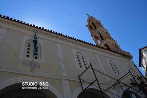 Ξεκίνησαν με εντατικό ρυθμό οι εργασίες αποκατάστασης της στέγης του Ιερού Ναού Αγίου Γεωργίου Ναυπλίου