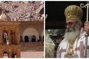 O Αρχιεπίσκοπος Σινά, Δαμιανός, μιλά για την επίθεση στη Μονή Αγίας Αικατερίνης