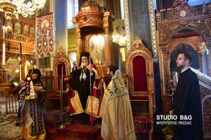 Αρχιερατική θεία λειτουργία στον Άγιο Πέτρο Άργους