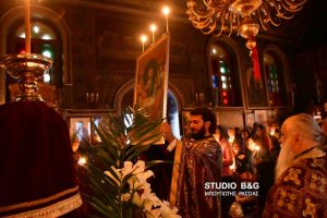 Η Ακολουθία του Μυστικού Δείπνου στον Ιερό Ναό Αγίας Τριάδος στην Πρόνοια Ναυπλίου
