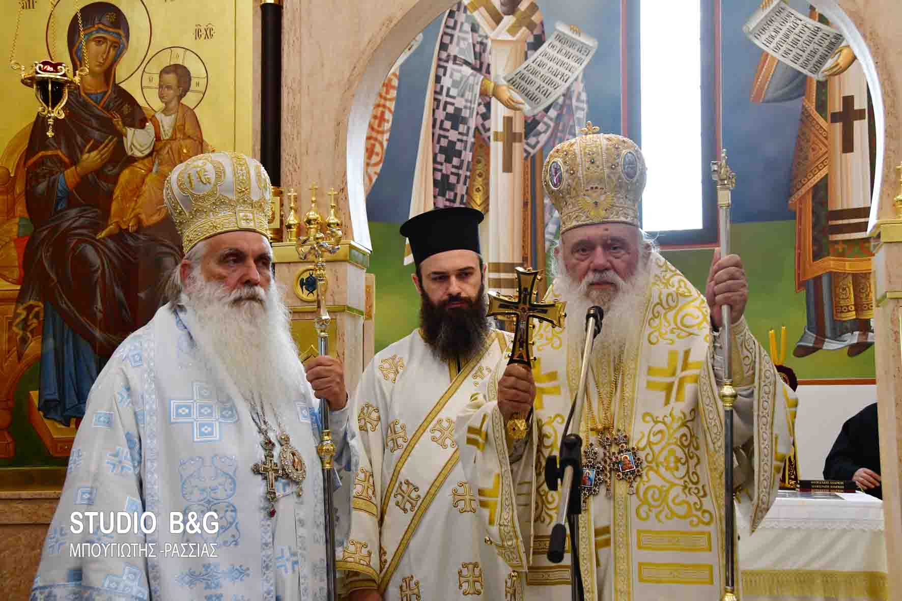 You are currently viewing Εγκαινιάστηκε από τον Αρχιεπίσκοπο Αθηνών Ιερώνυμο ο Ιερός Ναός του Αγίου Λουκά στο Ναύπλιο