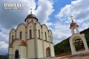 Έτοιμος για τα εγκαίνια ο Ιερός Ναός του Αγίου Λουκά στο Ναύπλιο