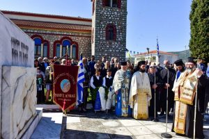 Αρχιερατική Θεία Λειτουργία και Επιμνημόσυνη Δέηση επ΄ ευκαιρία της Ημέρας Μνήμης της Θρακικής Γενοκτονίας
