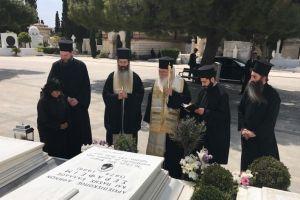 Τρισάγιο στη μνήμη του  Μακαριστού Σεραφείμ τέλεσε ο Αρχιεπίσκοπος Ιερώνυμος
