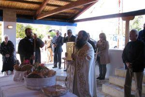 Εορτή του Αγίου Μεγαλομάρτυρος Γεωργίου στο Ναύσταθμο Σαλαμίνας