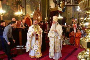 Αρχιερατική Θεία Λειτουργία στον Μητροπολιτικό Ναό Του Αγίου Γεωργίου στο Ναύπλιο