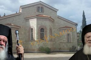 Το Οικουμενικό Πατριαρχείο μετατρέπει σε…Σαμπεζύ της Ελλάδας, το κτήμα Προμπονά που απέκτησε.