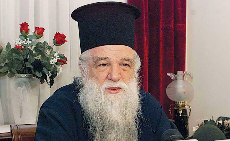 You are currently viewing Καλαβρύτων Αμβρόσιος στον Οικ.Πατριάρχη: «Οδηγούμαστε σε Σχίσμα, σταματήστε τις διώξεις»