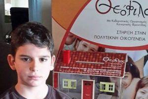 """""""Γροθιά"""" στο στομάχι η έκθεση του 12χρονου Άγγελου από το τρίτο Γυμνάσιο Άνω Λιοσίων που κέρδισε στον πανελλήνιο διαγωνισμό του """"Θεόφιλου"""""""