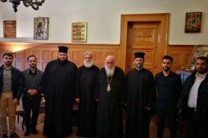 Κλιμάκιο φοιτητών της Ανωτάτης Εκκλησιαστικής Ακαδημίας στον Αρχιεπίσκοπο