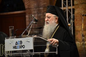 Ημέρα Μνήμης για την Άλωση της Κωνσταντινουπόλεως στην συμβασιλεύουσα Θεσσαλονίκη
