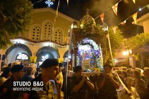 Πρόγραμμα εορτασμού Ιεράς Πανηγύρεως  Ι. Ν. Αγίας Τριάδος Ναυπλίου