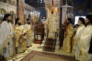 Η Ι.Μ. Νέας Ιωνίας εόρτασε τους Αγίους της Μικράς Ασίας