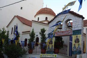 ΕΟΡΤΗ «Αναμνήσεως Ιερών Εγκαινίων Ιερού Παρεκκλησίου Αγίου Φανουρίου Βύρωνος»