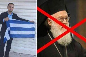 Αλβανία: Eθνοϊσλαμιστές στοχοποιούν τον Αρχιεπίσκοπο Αναστάσιο