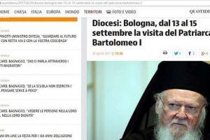 Οικουμενικός Πατριάρχης: Στην Μπολόνια από 13 έως 15 Σεπτεμβρίου