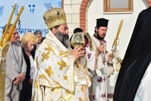 Εγκαίνια Ιερού Ναού Αγίας Κυριακής Κολχικού