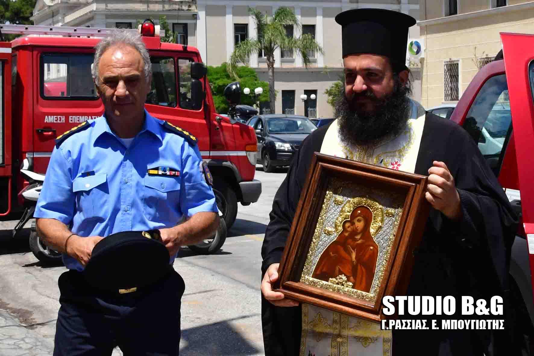 You are currently viewing Η Πυροσβεστικής υπηρεσίας Ναυπλίου υποδέχθηκε την Τιμία Εσθήτα της Παναγίας