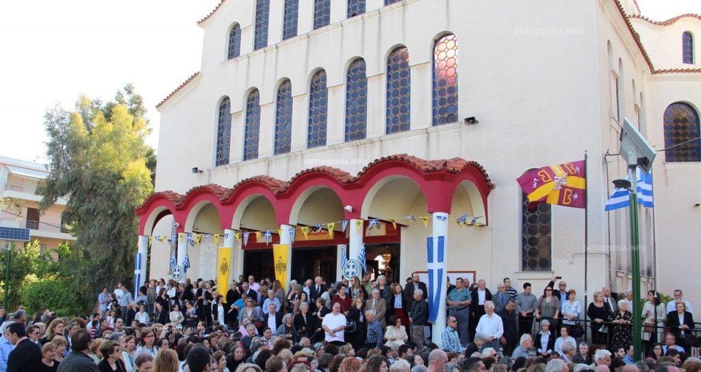 Εγκαινιάστηκε ο ναός του Αγίου Γεωργίου Νέου Ψυχικού