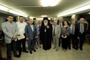 Πρώτη φορά που Αρχιεπίσκοπος επισκέπτεται τον Σύνδεσμο