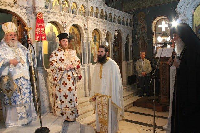 Ο Μητροπολίτης Καισαριανής τίμησε τον Γέροντα Νεκτάριο Μουλατσιώτη