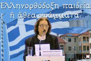 Κεραυνοί της καθηγήτριας Μαρίας Μαντούβαλου, προς πάσα κατεύθυνση!