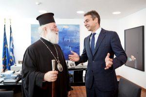 Με τον Πατριάρχη Αλεξανδρείας Θεόδωρο συναντήθηκε ο Κ. Μητσοτάκης
