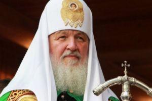 Σκληρή δήλωση του Πατριάρχη Μόσχας Κυρίλλου: «Ούτε επί κομμουνισμού τέτοια καταστολή»
