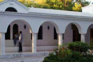Εγκαινιάζεται ο Ναός της Αγίας Φιλοθέης στο Ψυχικό