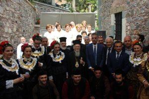 Εκδήλωση μνήμης για τον Στ. Καραθεοδωρή στο Νιχώρι του Βοσπόρου