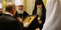 Το «ευχαριστώ» του Πούτιν στη Ρωσική Εκκλησία