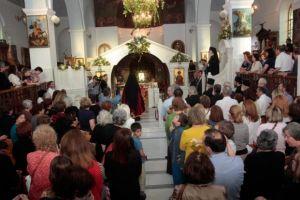 Στην Αθήνα το Σκήνωμα της Αγίας Ελένης στις 14 Μαΐου