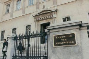 Το Συμβούλιο Επικρατείας δικαίωσε την προσφυγή του Αρχιμ. Ιγνατίου Ζακκάκη και τον επαναφέρει στη θέση του και στη μισθοδοσία του!