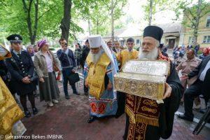 Στην Ουκρανία ο Μητροπολίτης Βεροίας