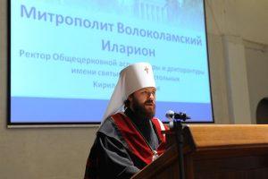Βολοκολάμσκ Ιλαρίωνας: «Ο νόμος στρέφεται εναντίον της Ορθόδοξης Εκκλησίας Πατριαρχείου Μόσχας»