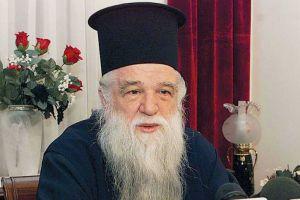 «Βόμβα» Καλαβρύτων – Απέχει από την Ιεραρχία: «Δε θα συμπράξω στην προδοσία της Ορθοδοξίας»