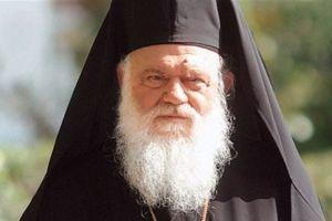Ολόκληρη η εισήγηση του Αρχιεπισκόπου: «Αναθεώρηση του Συντάγματος και Εκκλησία της Ελλάδος. Συμβολή σε έναν ανοικτό διάλογο»