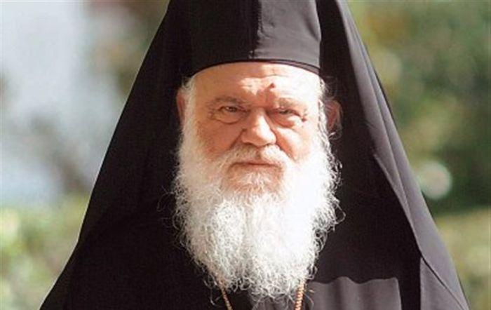Εισήγηση του Μακαριωτάτου Αρχιεπισκόπου Αθηνών και πάσης Ελλάδος κ. Ιερωνύμου στην Ιερά Σύνοδο της Ιεραρχίας