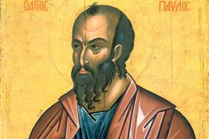 Εορτή Αποστόλου Παύλου