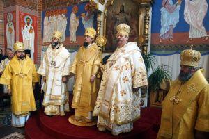 Ενθρόνηση του νέου Αρχιεπισκπόπου Βρότσλαβ και Στσέτσιν Γεωργίου στην Εκκλησία της Πολωνίας