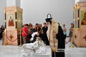 Εσπερινός και Αγιασμός για τους Λειτουργούς της Yγείας στον Άγιο Λουκά Ναυπλίου