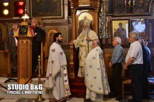 Αρχιερατική Θεία Λειτουργία στην Αγία Τριάδα Πρόνοιας Ναυπλίου