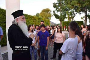 Ο Μητροπολίτης Αργολίδος Νεκτάριος δεξιώθηκε τους απόφοιτους μαθητές της Αργολίδος
