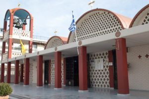 Ι.Μ. Ιλίου: Έκθεση Ζωγραφικής στο Πνευματικό Κέντρο Αγίας Τριάδος Πετρουπόλεως