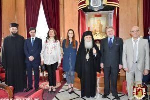 Τον Κατρούγκαλο εδέχθη o Πατριάρχης Ιεροσολύμων