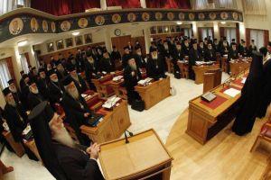 Συνέρχεται αύριο Τρίτη η έκτακτη Ιεραρχία της Εκκλησίας της Ελλάδος