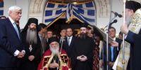 Κόρινθος: Μέγας Συνοδικός εσπερινός παρουσία του Προέδρου της Δημοκρατίας