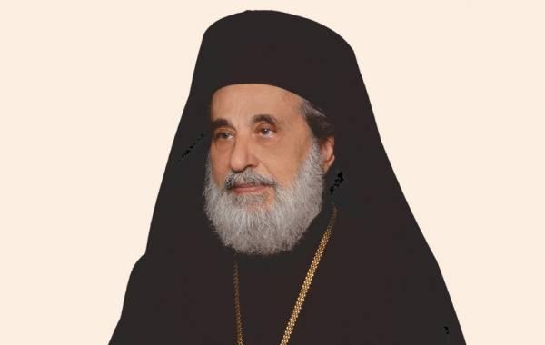 Το ανακοινωθέν της Ιεράς Συνόδου για την εκδημία του Μητροπολίτη Φιλίππων Προκοπίου